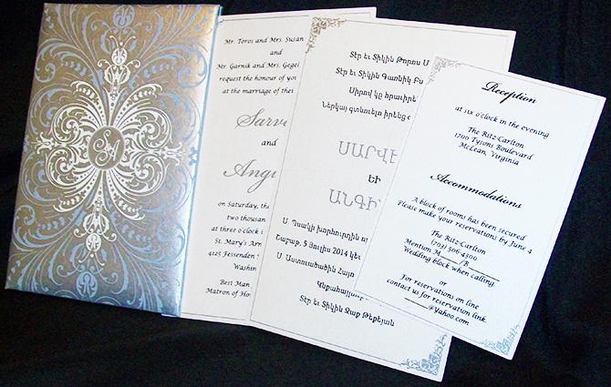 Wedding Invitations In Maryland: Maryland LGBT Wedding Planner