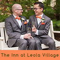 Lancaster, PA Gay Wedding Ceremony Site